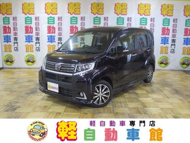 ダイハツ カスタム X ハイパーSAII 4WD ABS エコアイドル