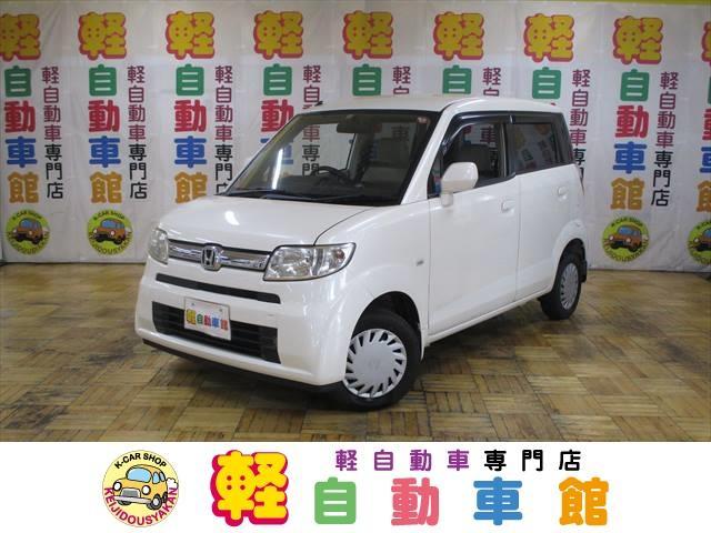 ホンダ G 4WD ABS