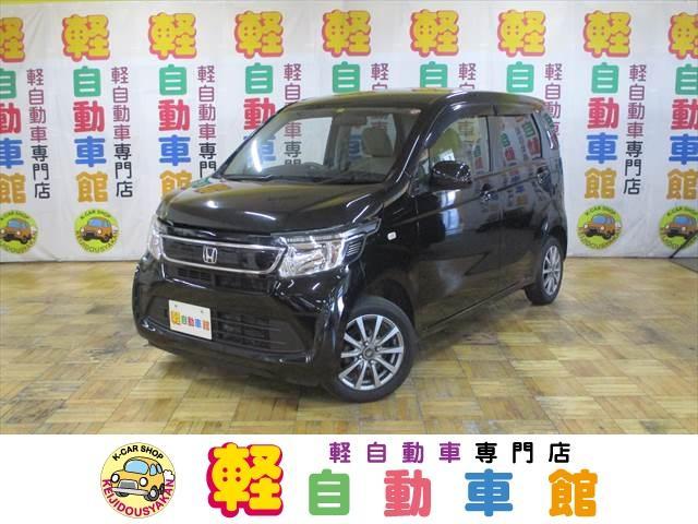 ホンダ G 4WD ナビ TV ABS アイドルSTOP スマキー