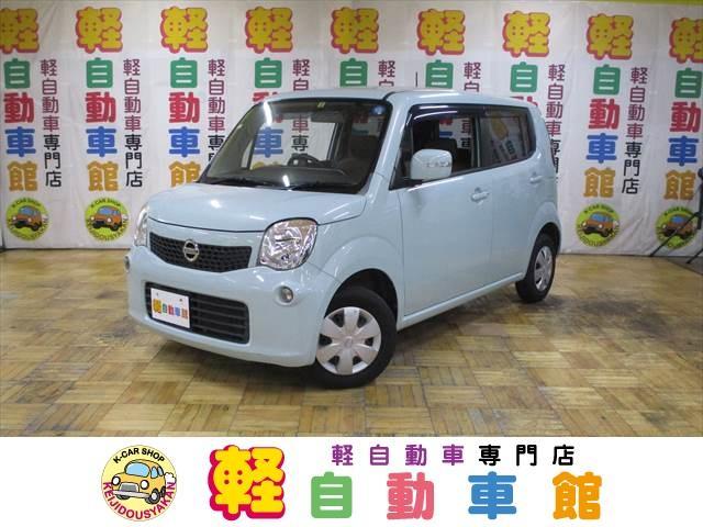 日産 X FOUR 4WD ナビ TV ABS スマートキー