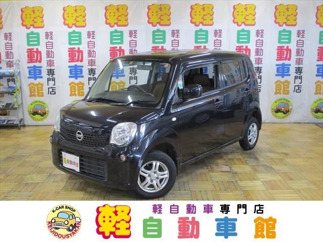日産 モコ S FOUR 4WD ABS