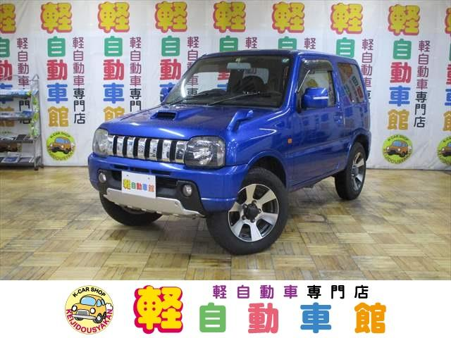 スズキ ジムニー クロスアドベンチャーXC 4WD ナビ フルセグTV ABS