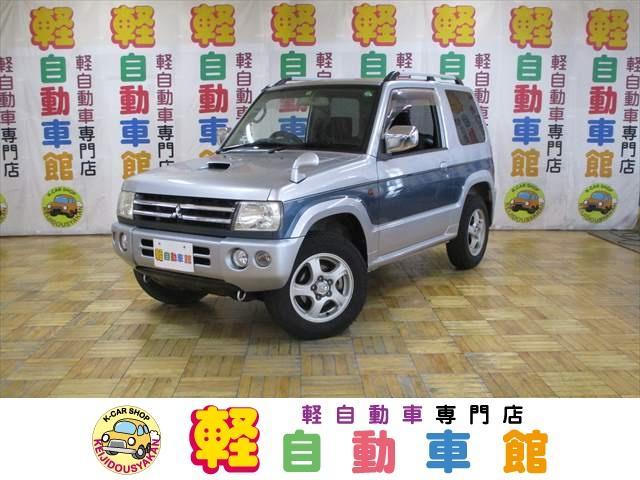 三菱 パジェロミニ リミテッドエディションVR 4WD ターボ ABS