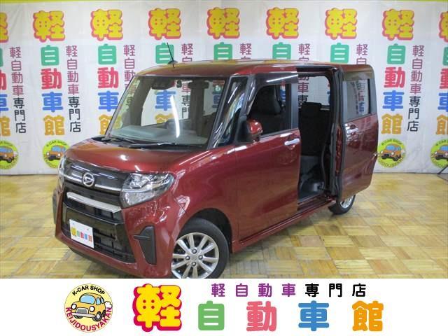 ダイハツ カスタムL 4WD メモリーナビ TV ABS エコアイドル