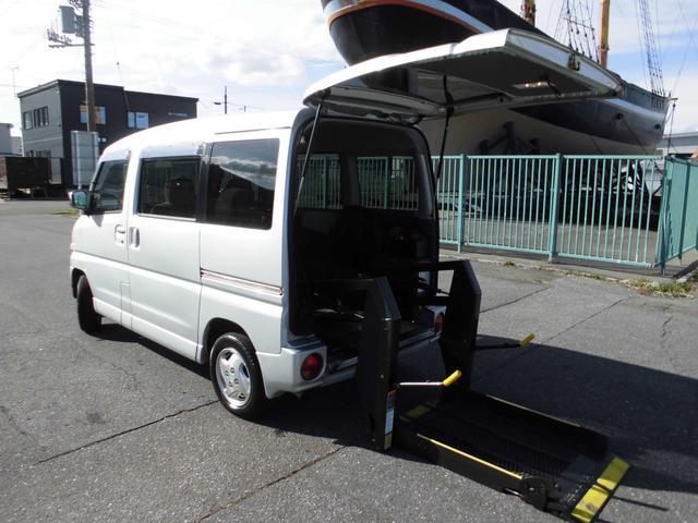 三菱 タウンボックス LX AT パートタイム4WD 福祉車両 車椅子移動車 オートリフト リモコン 4人乗り 8ナンバー 北関東仕入れ