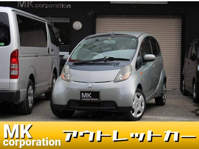 三菱 M 4WD メモリーナビ LEDライト