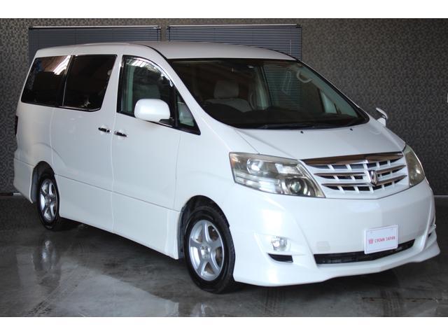 トヨタ AS リミテッドデュアルAVNスペシャル 4WD HDDナビ