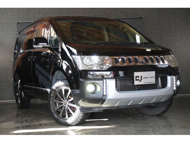 「三菱」「デリカD:5」「ミニバン・ワンボックス」「北海道」の中古車