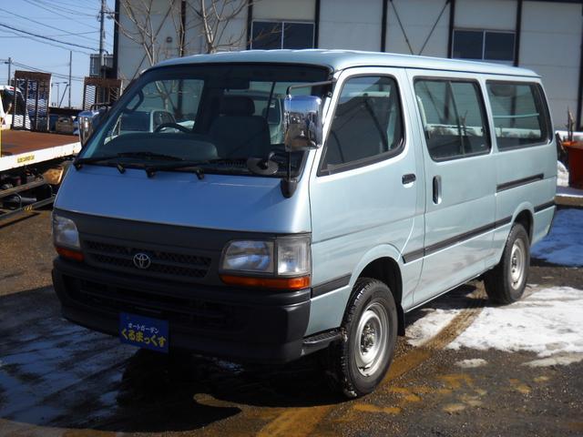 トヨタ ロングDX GLパッケージ ディーゼル4WD 本州仕入