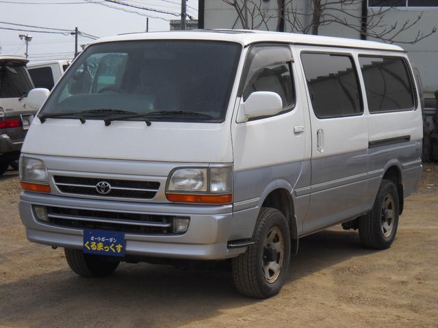 トヨタ ロングスーパーGL ディーゼル 4WD 本州仕入 ナビ CD