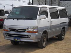 ハイエースバンロングスーパーGL ディーゼル 4WD 本州仕入 ナビ CD