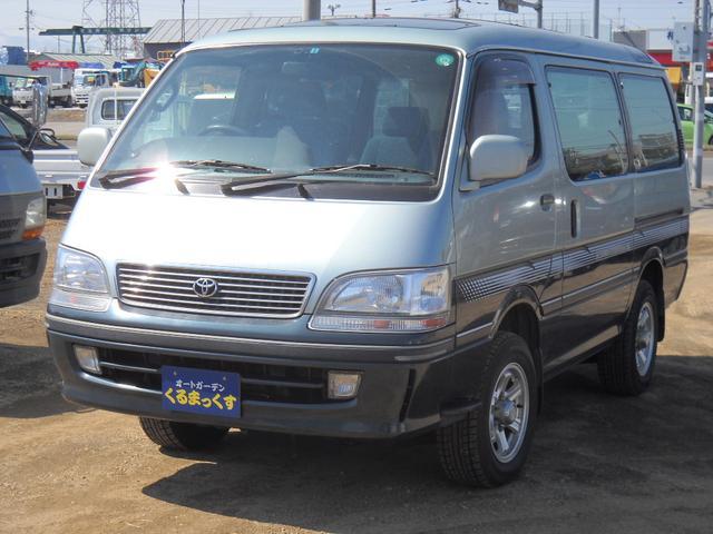 トヨタ スーパーカスタムG 本州仕入 ディーゼル オートマ4WD