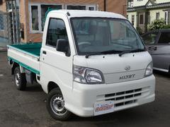 ハイゼットトラック農用スペシャル4WD マニュアル5速 ストロング防錆施工