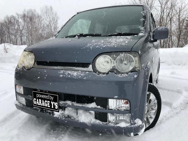 ダイハツ ムーヴ カスタム X 4WD (車検整備付)