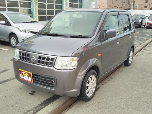 日産 S FOUR・4WD・禁煙車・寒冷地仕様・シートヒーター