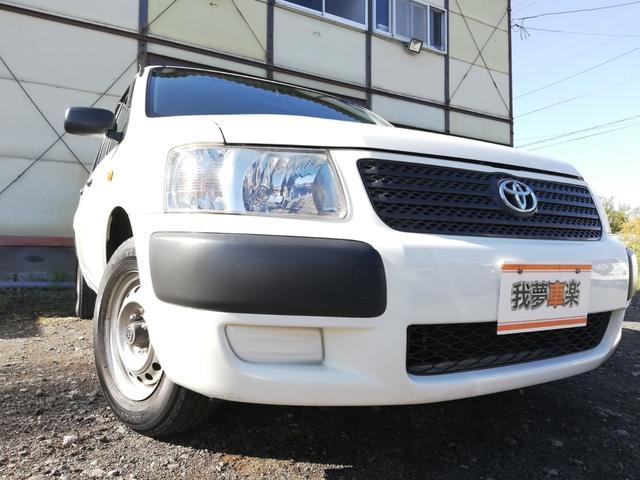 トヨタ U 4WD 1年間距離無制限保証
