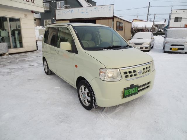 「日産」「オッティ」「コンパクトカー」「北海道」の中古車