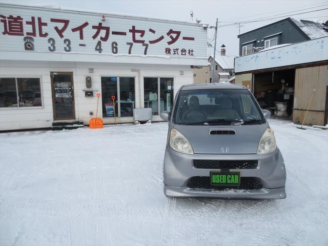 「ホンダ」「ライフ」「コンパクトカー」「北海道」の中古車