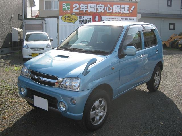 ダイハツ L グー鑑定書付 4WD ターボ キーレス
