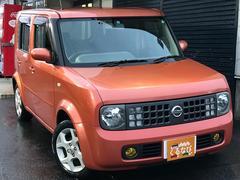 キューブEX4WDスマートキーオーディオ2駆4駆切り替えベンチシート