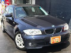 BMW118iユーザー買取車!プッシュスタートHID車検新規ETC