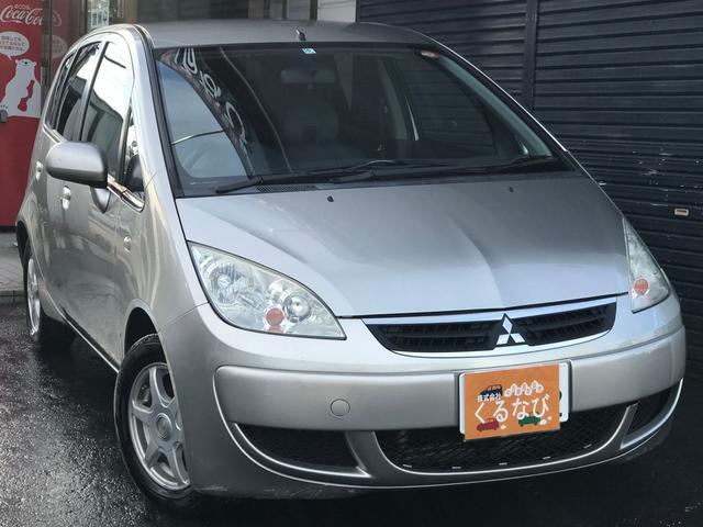 三菱 カジュアル ユーザー買取車 キーレス 2WD オーディオ