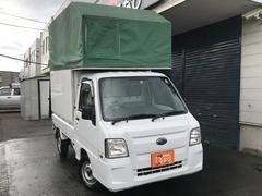 サンバートラックTB 5速MT 4WD レール付き幌 高さ210cm箱型荷台