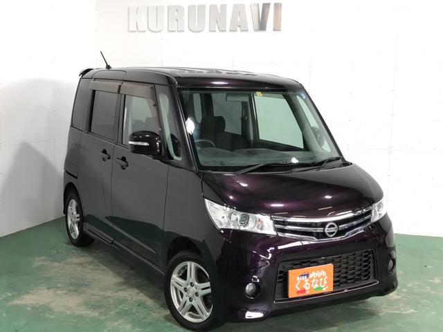 日産 ハイウェイスタ4WD純正ナビTVワンオナ電動スライドエンスタ