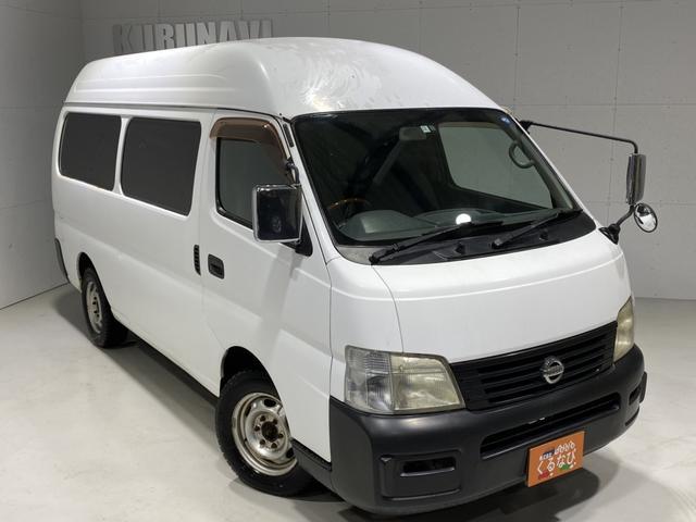 日産 SロングDX4WD軽油ETCモモステマニュアル5速
