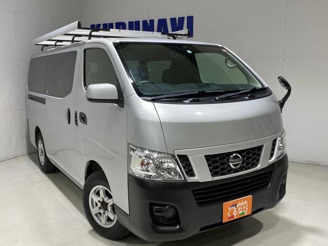 日産 NV350キャラバンバン ロングDX軽油ターボワンオナキーレスキャリアリアヒータETC