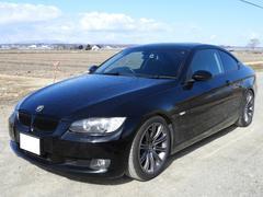 BMW320i クーペ サンルーフ