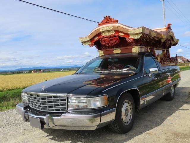 「キャデラック」「キャデラックフリートウッド」「セダン」「北海道」の中古車