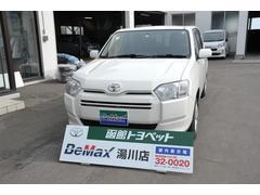 サクシードTX 4WD