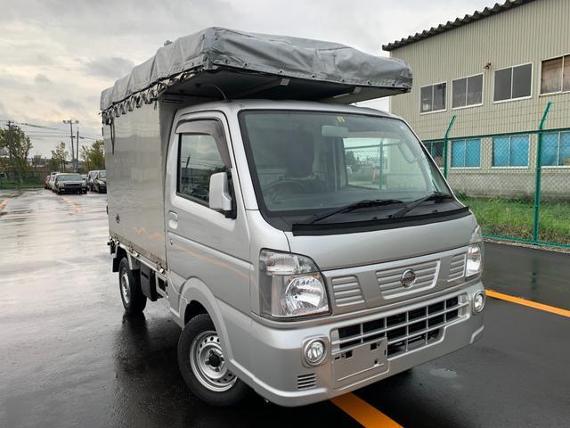 日産 GX 4WD