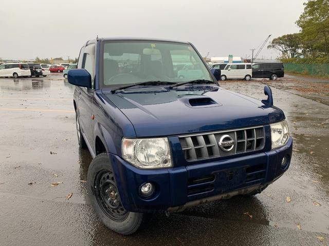 RX 4WD
