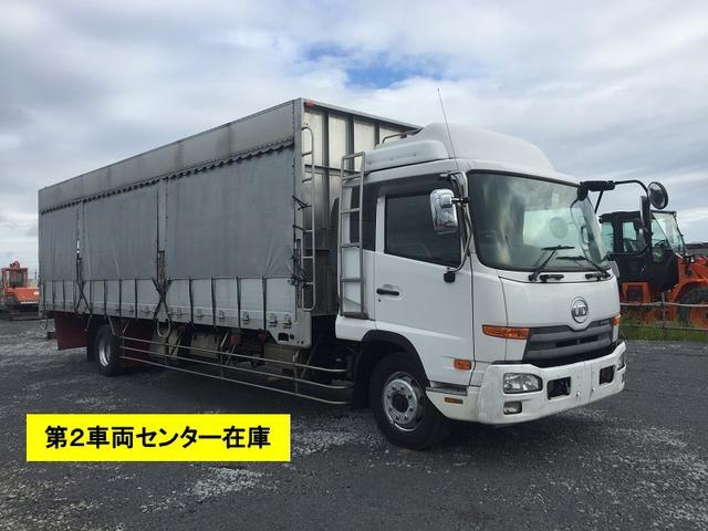 UDトラックス 中古 ワイド ロング 増t 家畜運搬車