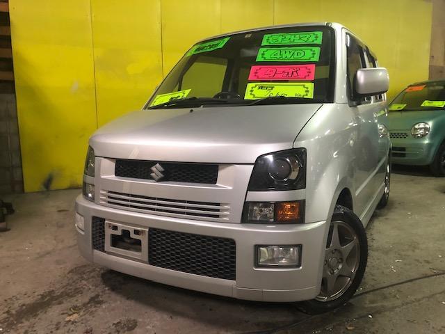 スズキ RR-DI AT 4WD TB キーレス