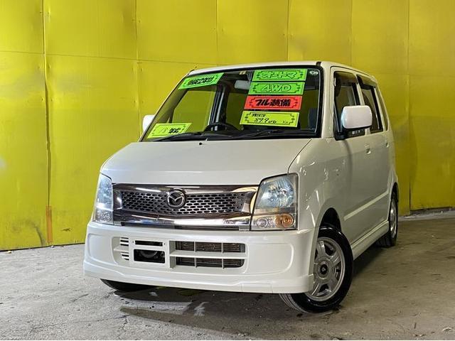 マツダ AZワゴン FX-Sスペシャル AT 4WD キーレス