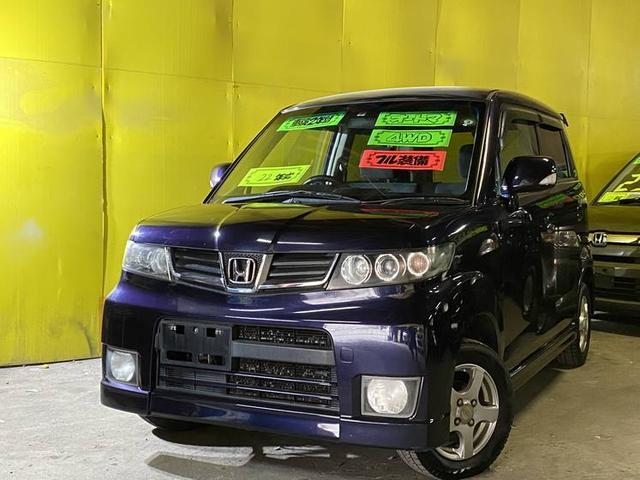 ホンダ ゼストスパーク W AT 4WD スマートキー