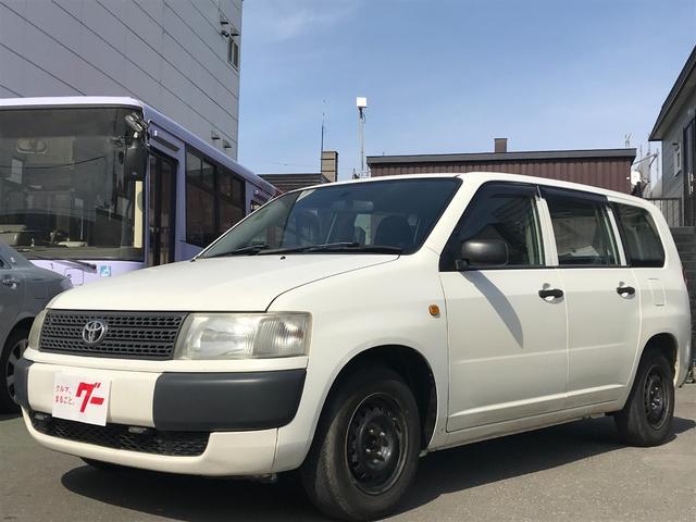 トヨタ DXターボ・ディーゼル・5MT
