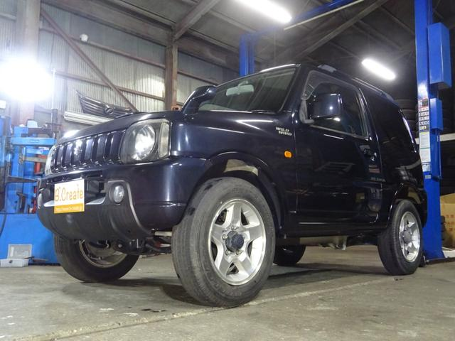 スズキ ワイルドウインド 4WD 本州仕入 ナビ DTV Bluetoothオーディオ シートヒーター 電動格納ドアミラー キーレス ターボ ミラーヒーター ライトレベライザー ルーフレール