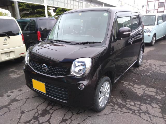 日産 モコ X FOUR 4WD エンスタ付 車検令和5年9月