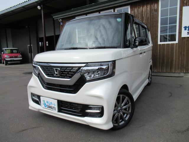 ホンダ G・L 4WD&パワースライドドア&ETC