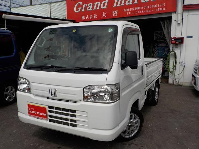 ホンダ アクティトラック  Jrダンプ 4WD