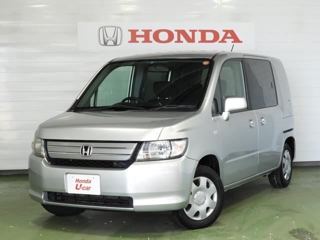 ホンダ AU 4WD 防錆加工済 CD付