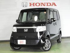 N BOXG・Lパッケージ 4WD 防錆加工済 オーディオ付