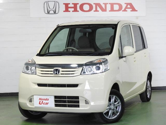 ホンダ G ナビ 4WD