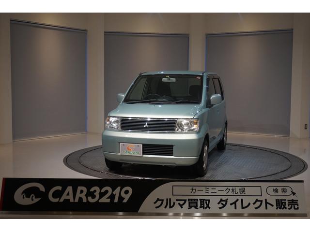 三菱 ブラックインテリアエディション M 4WD キーレスキー