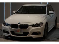 BMW320i xDrive Mスポーツ 新品スタッドレス