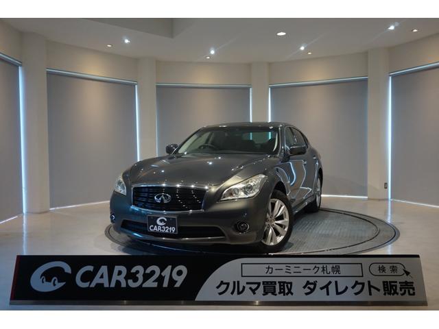 日産 370GT FOUR 純ナビTV オットマン キセノン
